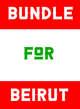 BUNDLE FOR BEIRUT! [BUNDLE]