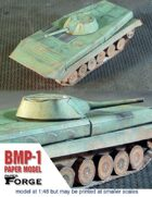 BMP-1 Paper Model (Enhanced LoD) -Green
