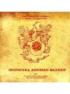 Pro RPG Audio: Medieval Arabian Bazaar