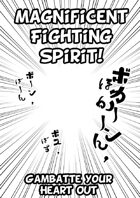 Magnificent Fighting Spirit!