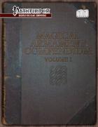 Magical Armament Compendium Volume I