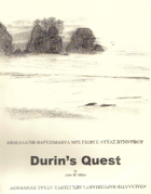 Durin's Quest
