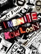 Infinite Kowloon