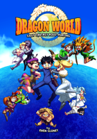 Dragon World Hack 0.4