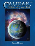 "CST1 ""Under the Great Vault"" (Softcover)"