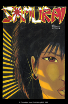 Samurai: Volume 1 Issue 05