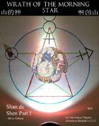 Wrath of the Morning Star: Shan de shen Pt I Silver Edition