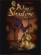 Way of Shadow