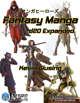 Fantasy Manga d20 Expanded