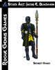 Stock Art: Blackmon Security Guard