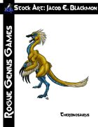 Stock Art: Blackmon Therizinosaurus