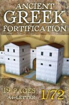 Ancient Greek fortification (frt031)
