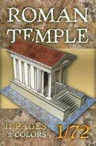 Antique Roman Temple (rb026)