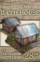 Russian Bath-house (rch022)