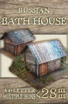 Russian Bath-house (rch022)