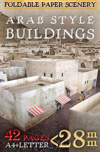 Arab Style Buildings