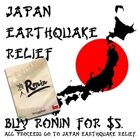 Ronin: Oriental Adventures - JAPAN EARTHQUAKE RELIEF EDITION