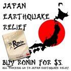 Ronin: Oriental Adventures - JAPAN EARTHQUAKE RELIEF EDITION