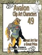 Avalon Clip Art Characters, Alien 10