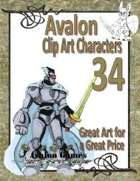 Avalon Clip Art Characters, Star Knight 9