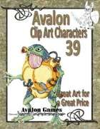 Avalon Clip Art Characters, Alien 6