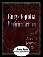 Arcana Journal #34