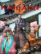 Kaigaku Premium Edition