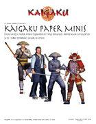 Kaigaku Paper Minis