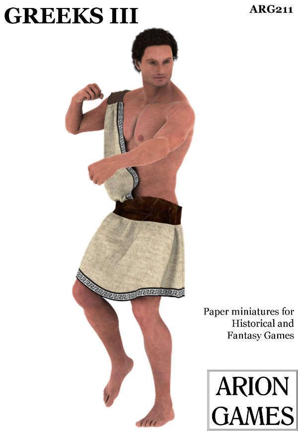 Greeks III