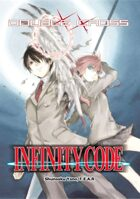 Double Cross Roleplaying Game Supplement - Infinity Code