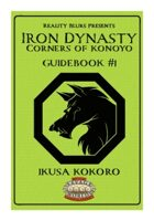 Iron Dynasty: Guidebook #1