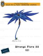 CSC Stock Art Presents: Strange Flora 22