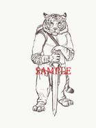 Tiger - Humanoid: Stock Art