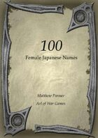 100 Japanese Female Names
