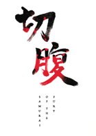 SEPPUKU: Fury of the Samurai (ENG + ITA)