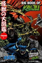 Mecha vs Kaiju: Big Book of Kaiju - Land (Fate Core)