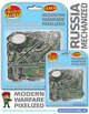 Modern Warfare - Russian Mechanized 28mm & 15mm - Pixelized!