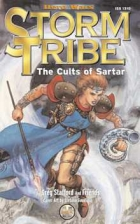 HeroQuest: Storm Tribe