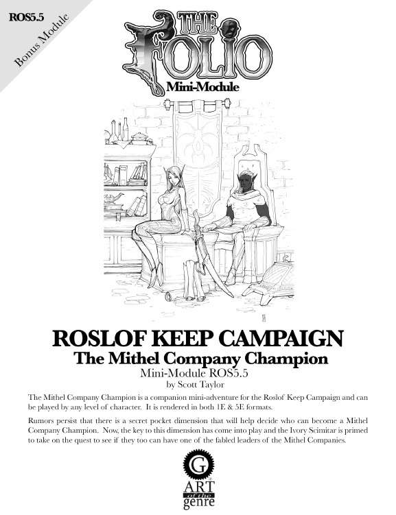 Cover of ROS5.5 The Mithel Company Champion