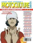 Protoculture Addicts #86