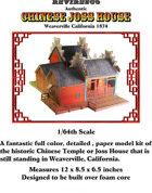 Chinese Joss House Weaverville, CA