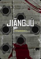Jiāngjú