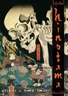 Hinotama -Przygoda - Yoshida z Domu Śmierci
