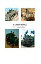 M-113 Israeli Variants