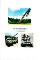 T-90 Series Tanks